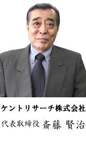 KRC_CEO